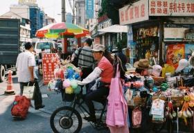 这样的上海