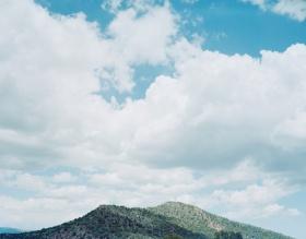 Meditation of Landscapes