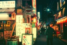 Masashi Wakui | 日本街头