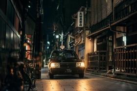 京都|日本