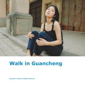 Walk in Guancheng
