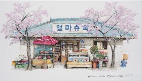 便利店   Lee Me Kyeoung