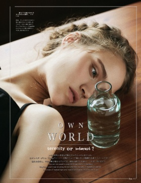 -own world-serenity or interest? part 1