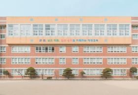 Andrés Gallardo Albajar 摄影作品【Korean Schooling】