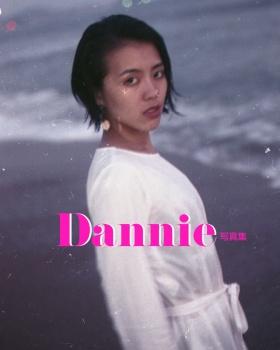 Dannie 九月写真