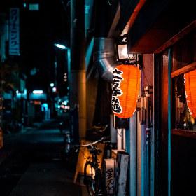 KOBE 神戶市