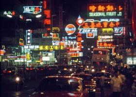 70年代的香港 | Greg Girard 