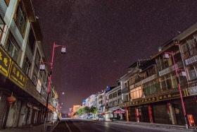 黄关镇夜景
